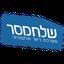 Sendmsg (שלח מסר) logo